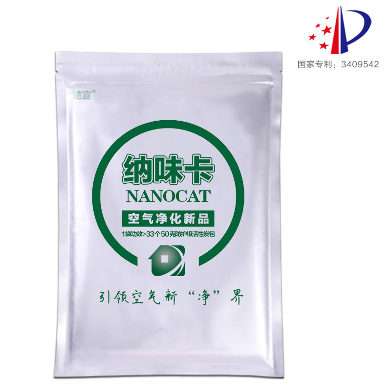 Germany declared satisfied taste card activated carbon nano forcefully remove formaldehyde home decoration in addition to taste charcoal bag to absorb formaldehyde Card