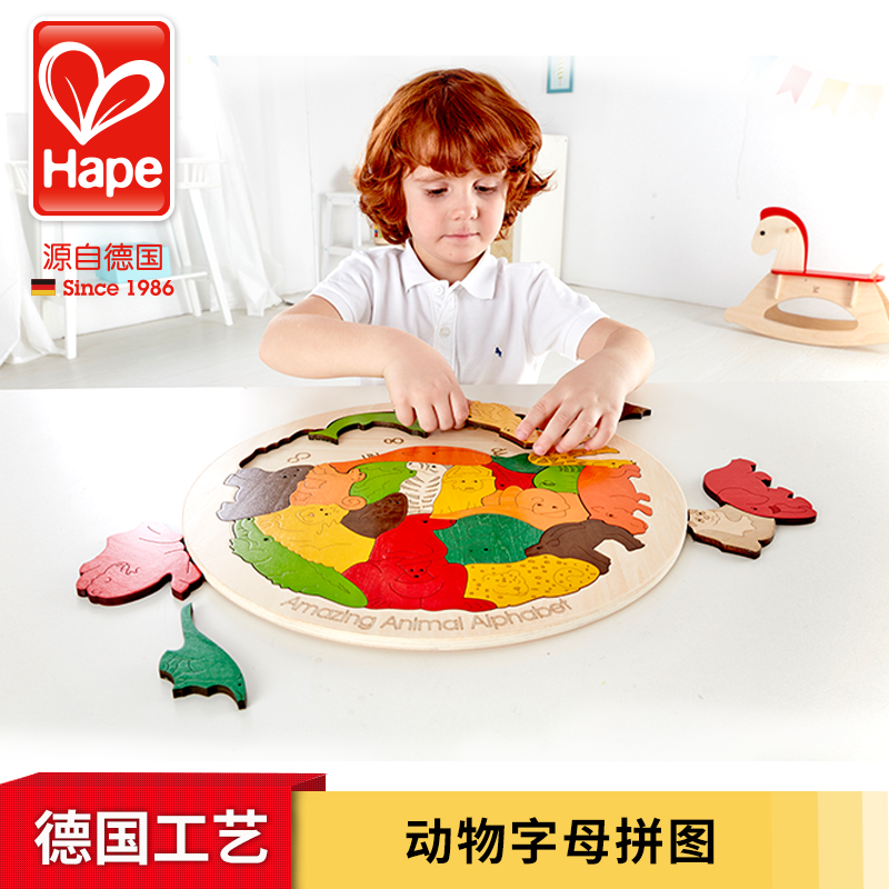 Germany hape animal alphabet multilayer exploration wooden jigsaw puzzle toys for children 5 years old + baby early childhood educational