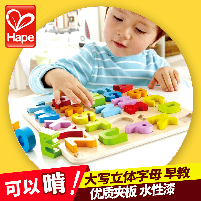 Germany hape stereoscopic digital alphabet puzzle baby early education for children wooden jigsaw puzzle toys for years