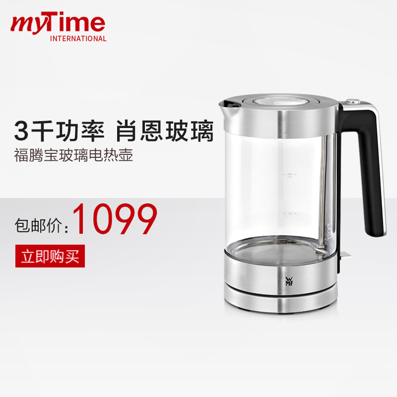 Germany imported fu teng po wmf glass electric kettle 1.7 l 304 stainless steel kettle 0413150011