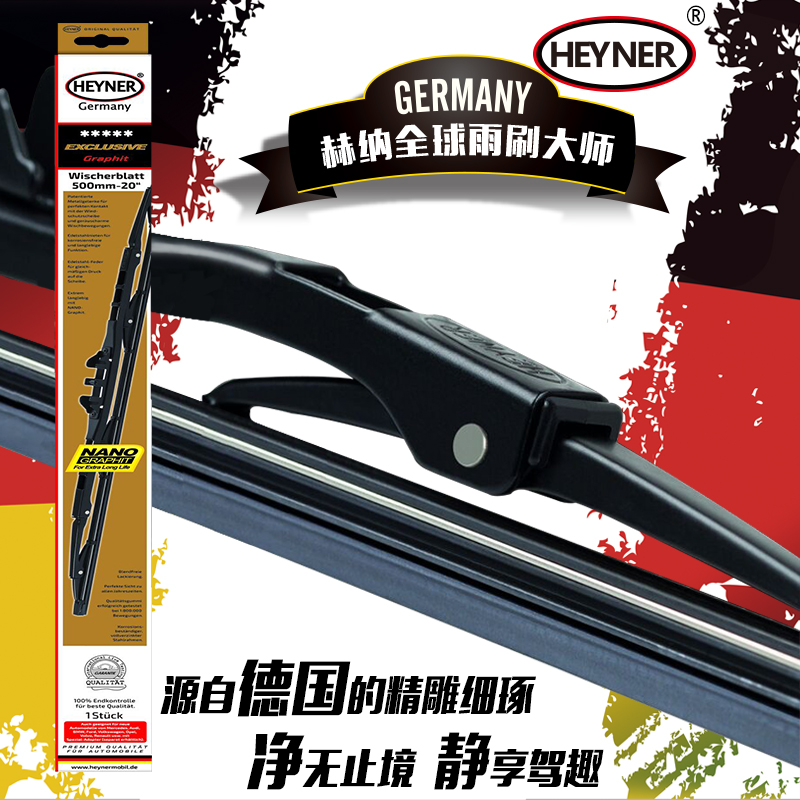 Germany indias jac with wyatt and wyatt rs refine dedicated car wiper blade wiper strip is pinnacle