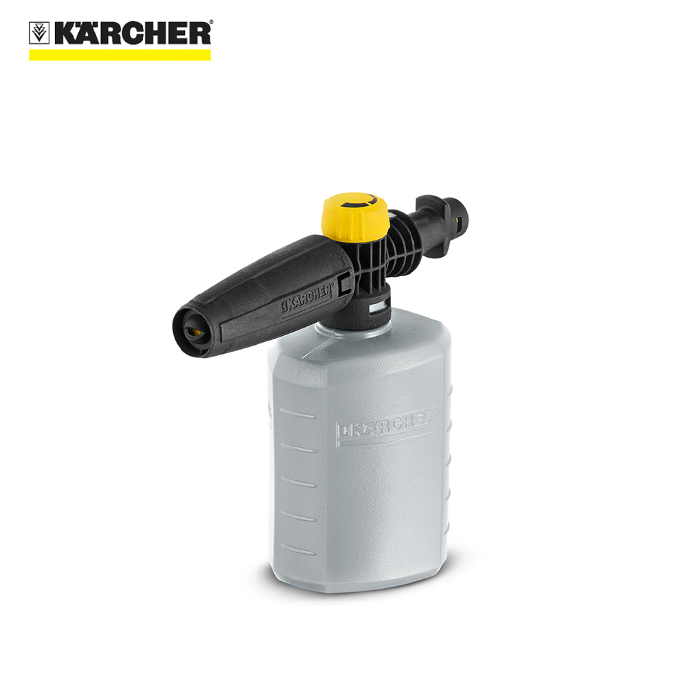 Germany karcher high pressure water gun accessories group home car wash car wash foam watering 0.3l/0.6l large foam nozzle
