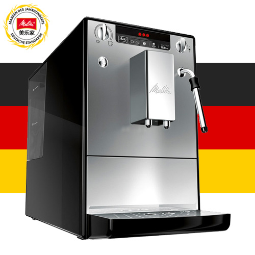 Germany melitta/melaleuca e953 imported automatic espresso coffee machine mill milk bubble businesses with