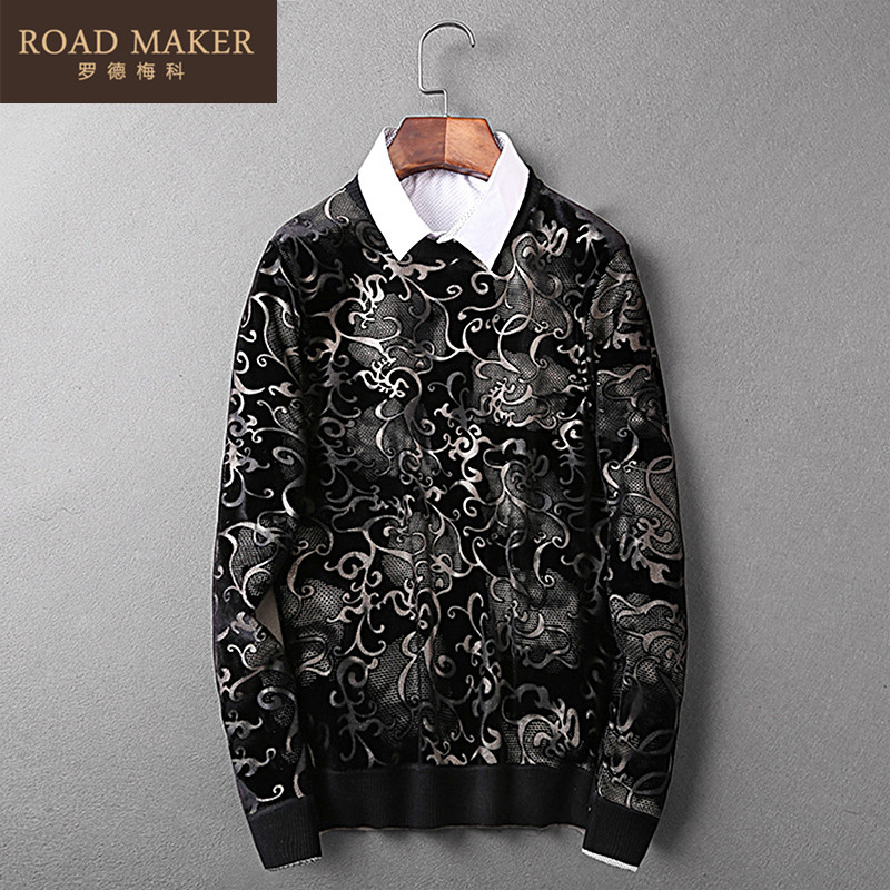 Germany rhodes 2016 meco new fashion men's round neck long sleeve t-shirt men men
