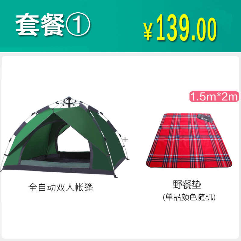Germany un'goro outdoor tent 2 person double 3 ~ 4 people camping camping equipment climbing spring automatic combo