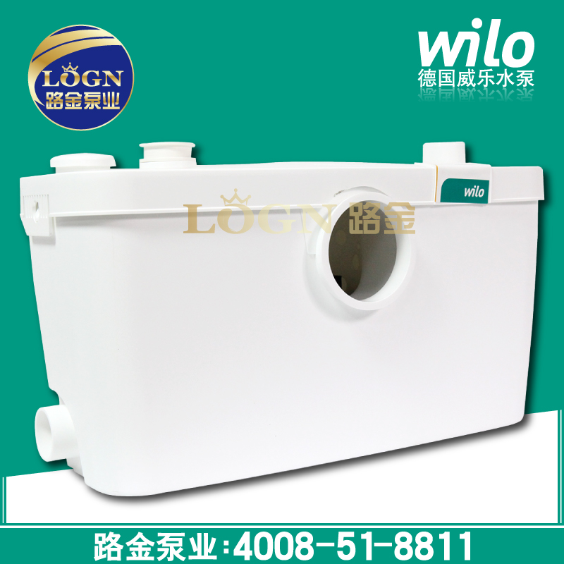 Germany ville imported household automatic toilet sewage pump sewage lifting device with a smash sewage lift pump