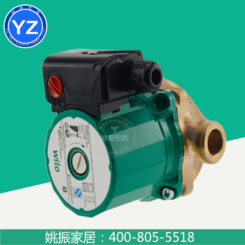 Germany ville pumps household household circulating pump RZ15/6 copper pump mute household boiler pump pressure pump