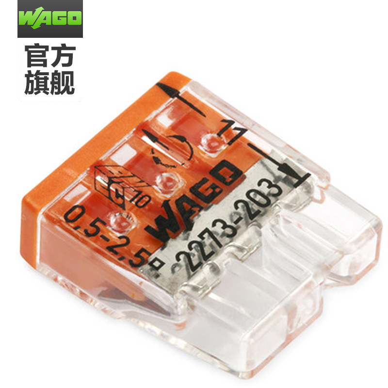 Germany wago wago terminal blocks wire connector quick connector terminal block connector terminal crimping terminals