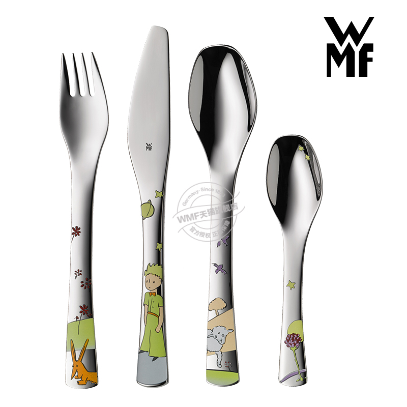 Germany wmf fu teng bao exupéry animation film series of children's tableware tableware western knife and fork spoon three sets of 4