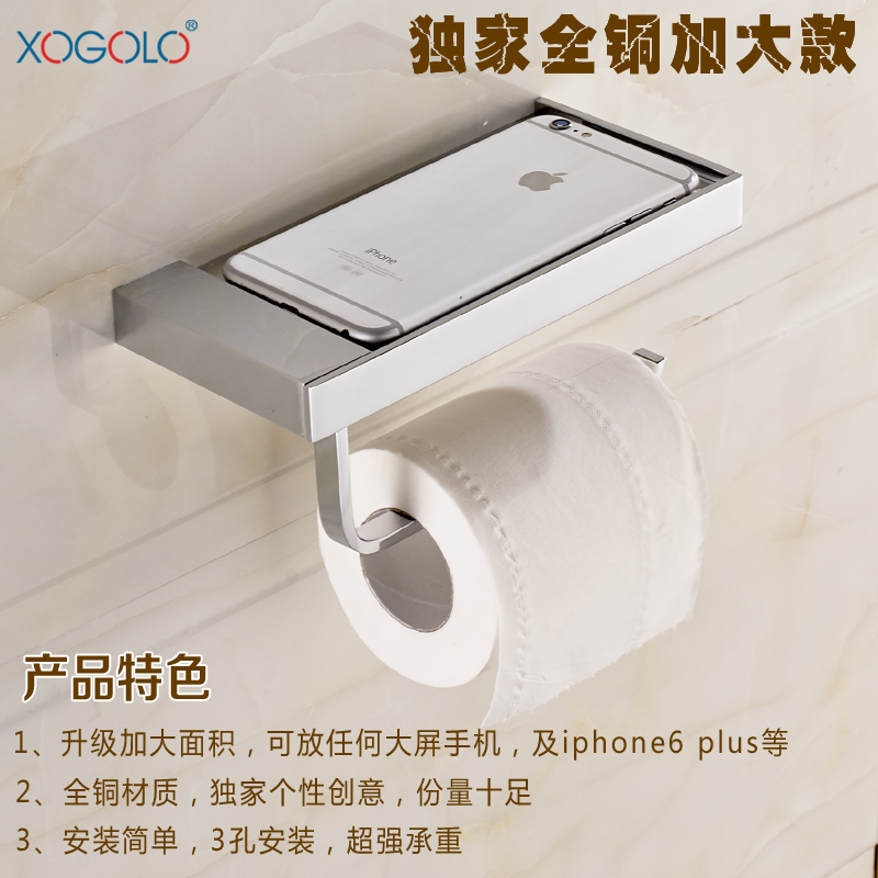 Gerry entire copper bathroom towel rack glove phone 304 stainless steel toilet paper holder toilet paper roll holder free shipping