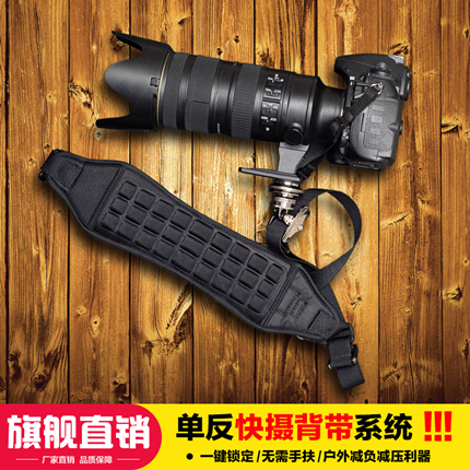 Ggs/magic speed fs1 kingbox snapshot fast slr camera strap camera strap strap snapshot