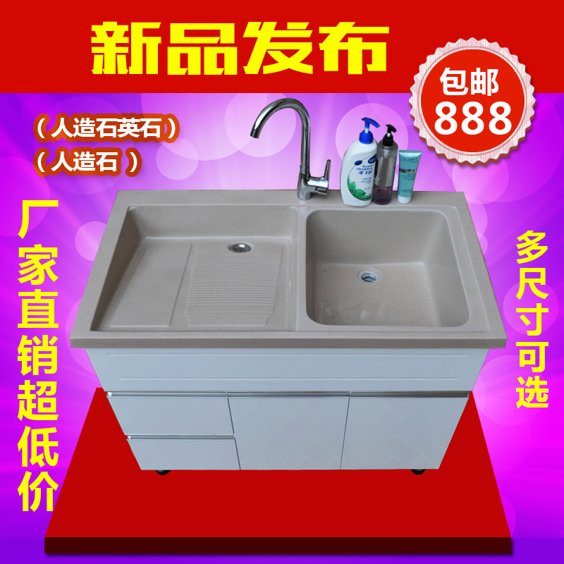 Ginger and asia solid wood bathroom cabinet wash closet positronic artificial quartz stone basin basin cabinet with washboard washer cabinet