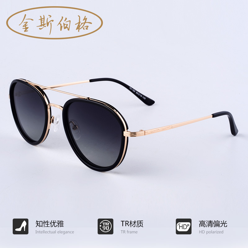 Ginsberg women can be equipped with myopia sunglasses polarized sunglasses sunglasses driving mirror driving ultralight tr