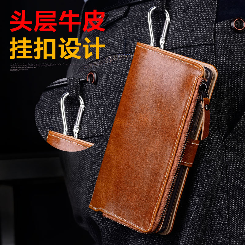 Gionee m5 m5 phone shell mobile phone shell protective sleeve leather holster popular brands thin pull multifunctional mobile phone chain bag men and women