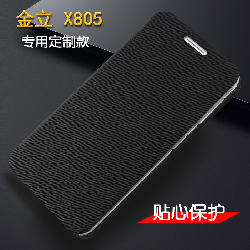 Gionee x805 x805 mobile phone shell mobile phone sets jin jin x805 x805 mobile phone drop resistance protective sleeve slim protection