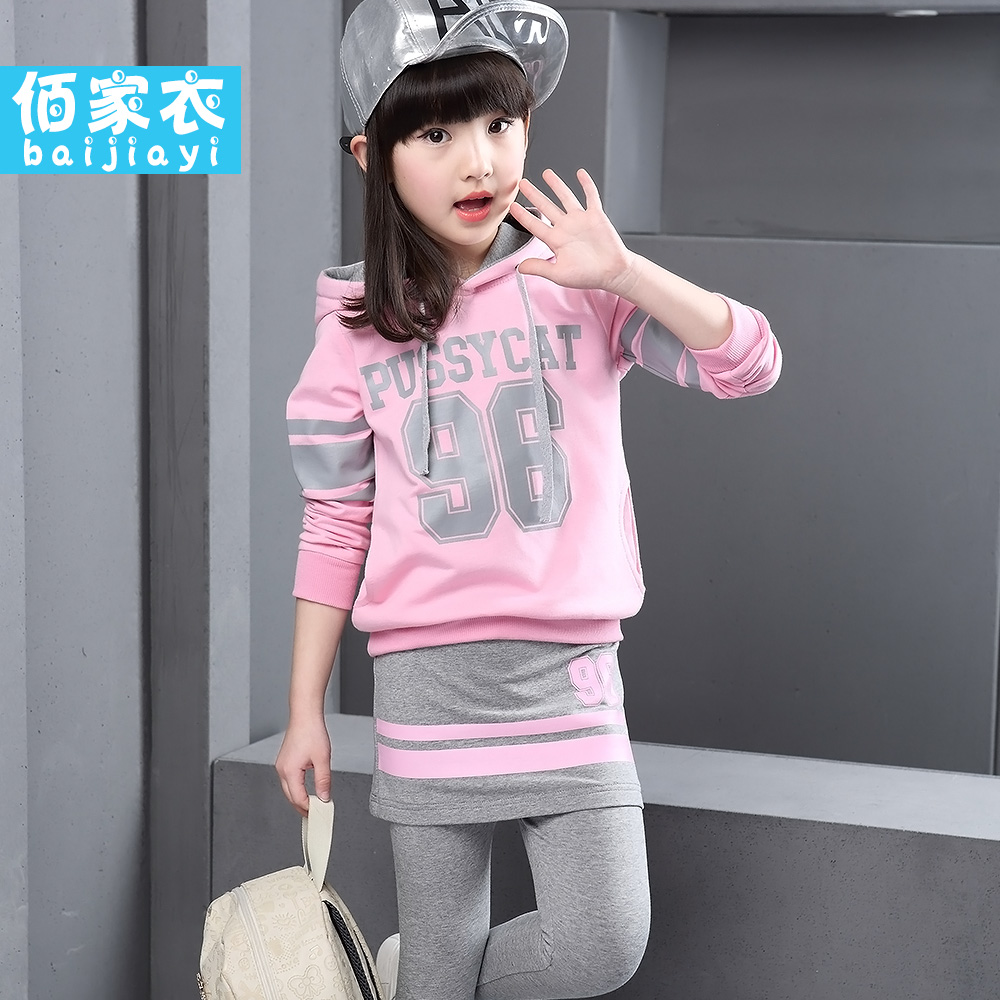 Girls 2016 spring new children's clothing piece zhongshan university children's spring hooded sports and leisure suits tide