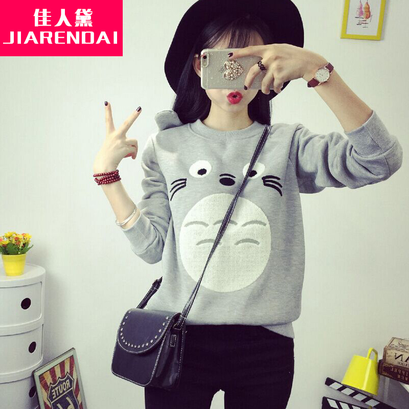 Girls autumn wild youth long sleeve t-shirt shirt bottoming shirt korean version of the lovely set of head loose sweater students
