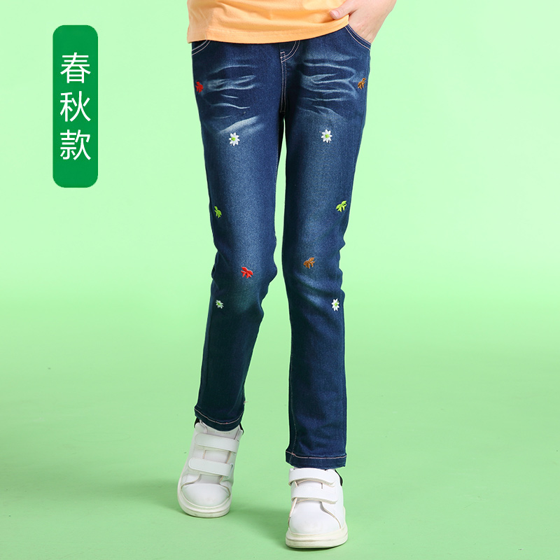 Girls jeans spring 2016 new children's clothing spring and summer denim pants children pants big boy pants female children