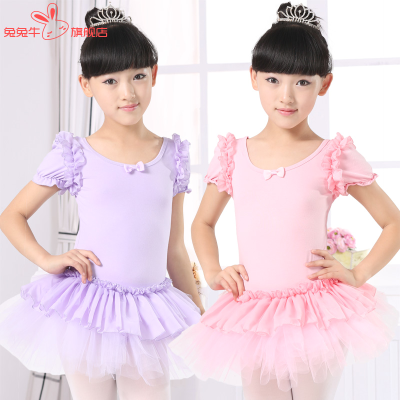 Girls short sleeve skirt dance clothes and dance costumes female children dance clothes children's ballet skirt veil summer