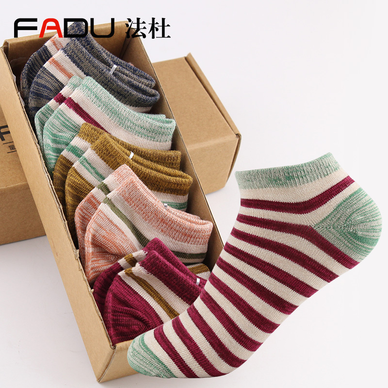Girls summer autumn thin section socks female socks shallow mouth invisible socks boat socks female cotton socks ms. socks to help low duantong