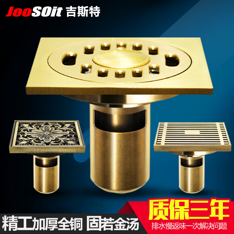 Gist floor drain odor entire copper bathroom washing machine dedicated tee bathroom floor drain cover stainless steel water