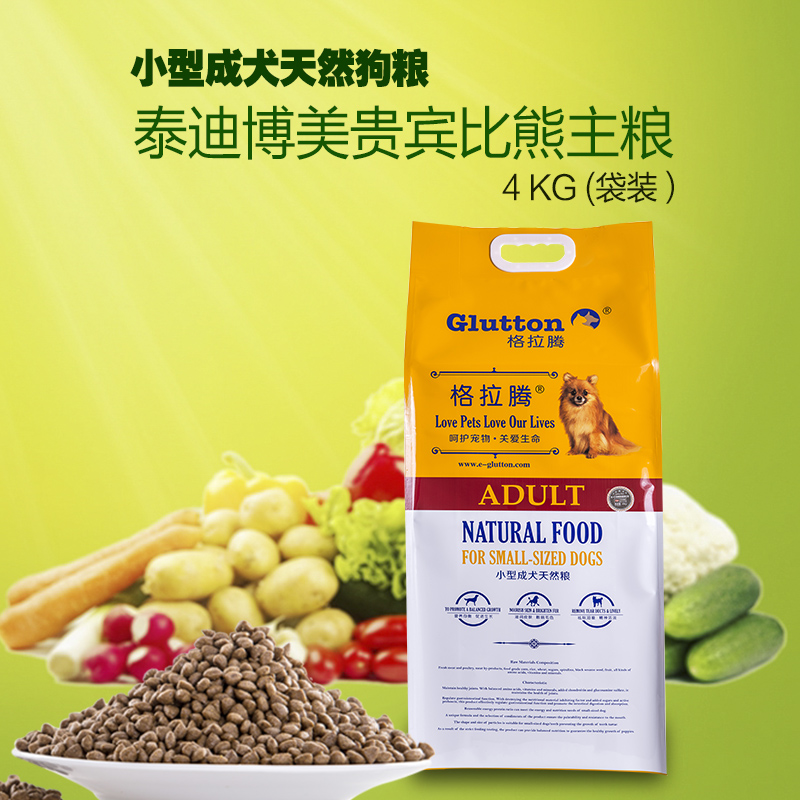 Glasgow teng adult dog food for small dogs tai dibo america vip bichon beauty hair pretty hair natural dog food dog food staple food 4 kg