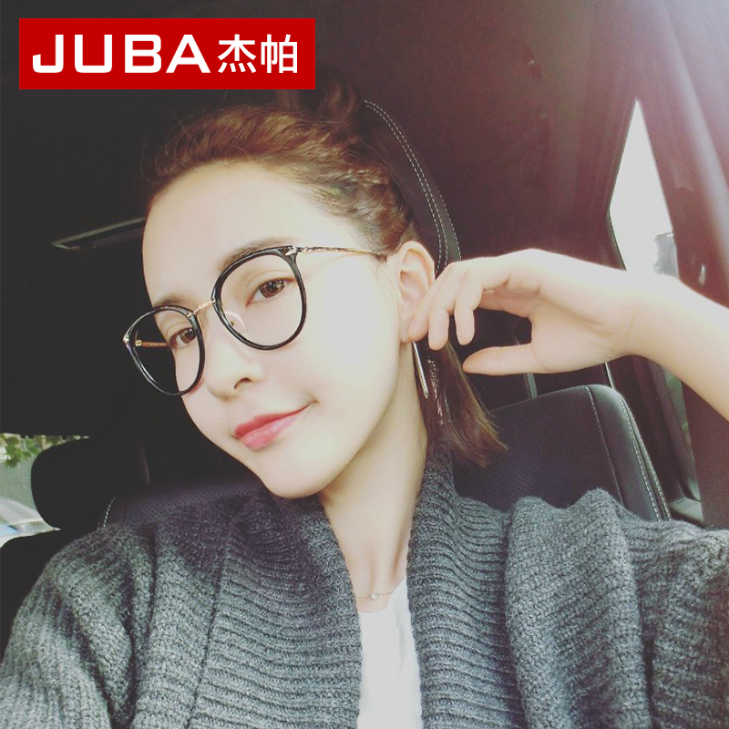 Glasses frame glasses frame female retro round glasses frame finished with the korean version of the influx of big box round frame plain glass spectacles myopia male eye