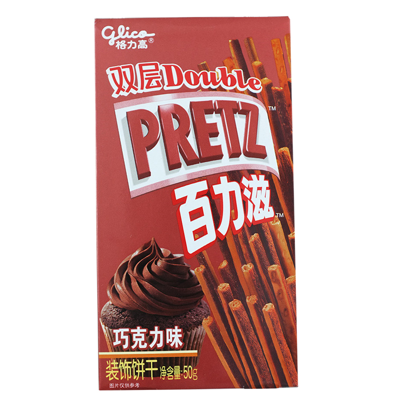 Glico pretz double chocolate cookies decorated 50g afternoon snack bar office