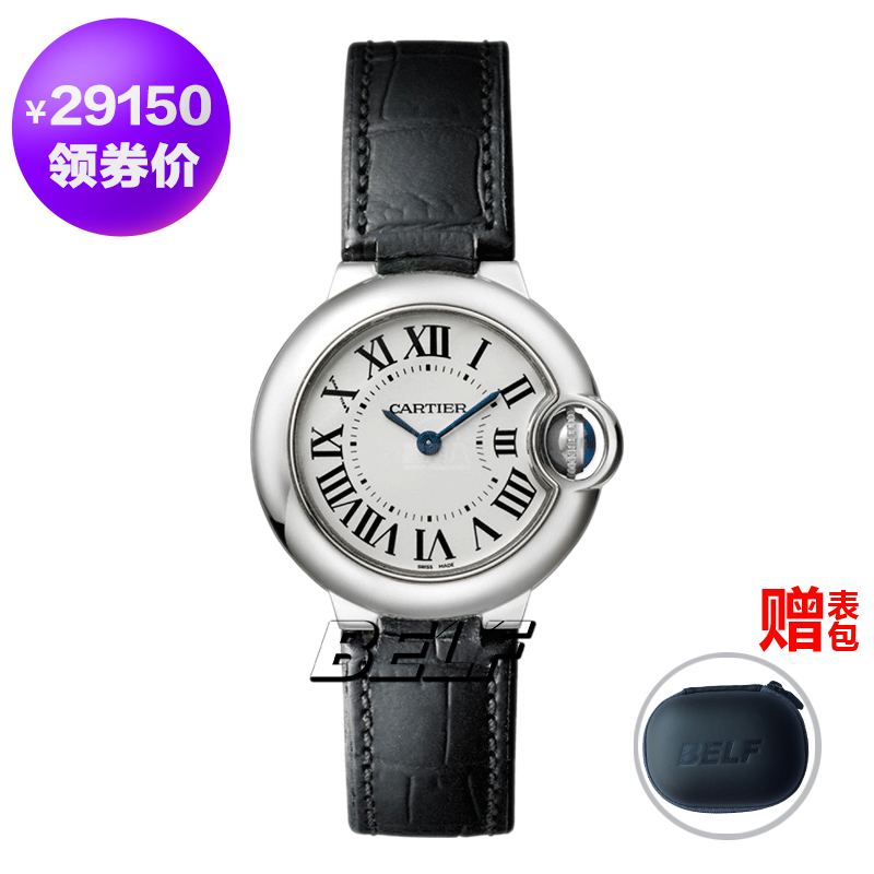 Global unpas W69018Z4 cartier blue balloon cartier watches quartz watch female form