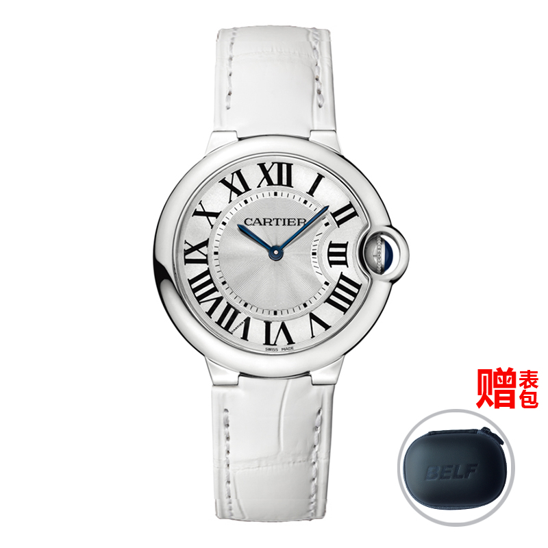 Global unpas W6920087 cartier watches cartier blue balloon series quartz watch female form