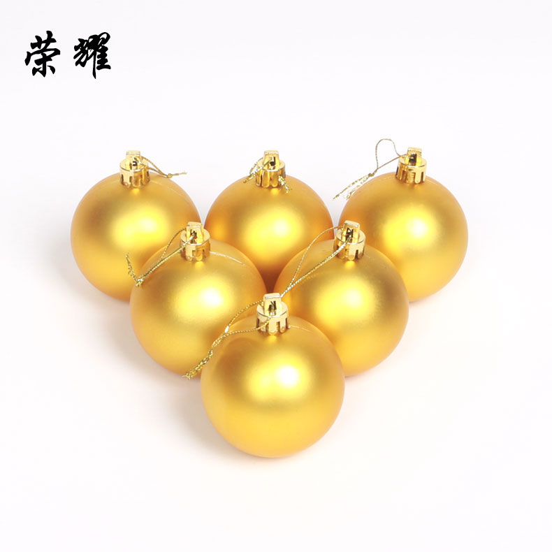 Glory 6cm matt ball christmas ball christmas tree decoration pendant set of red and gold christmas decoration and gifts