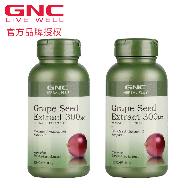 Gnc gnc concentrated grape seed extract capsules 300mg100 whitening 2 bottles of us direct mail