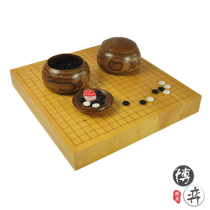 Go kit 6cm new torreya canoe laser engraved line chess set + zaomu chess tank + authentic cloud plate Yun zi