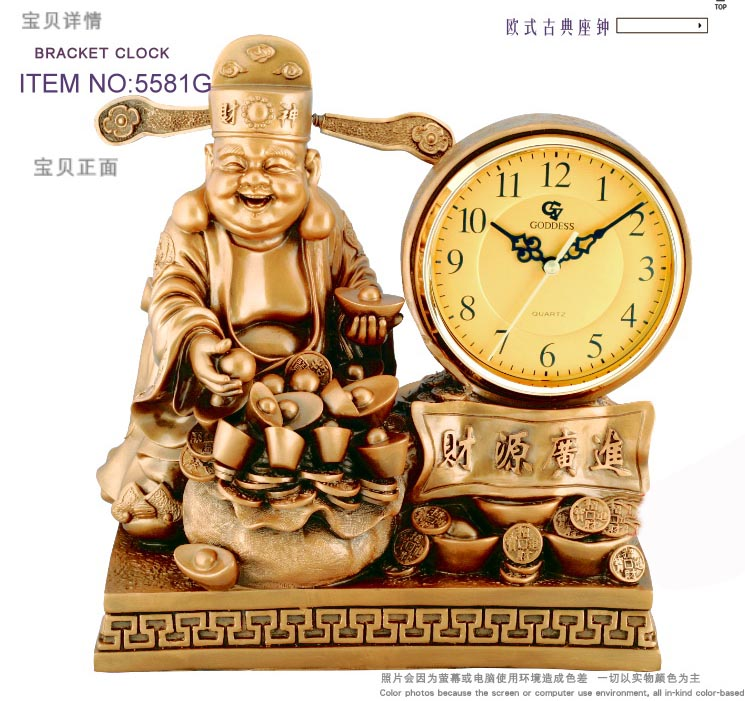 eef75684418 Get Quotations · Goddess clock simple fashion creative living room wall clock  clock mute clock table clock watch the