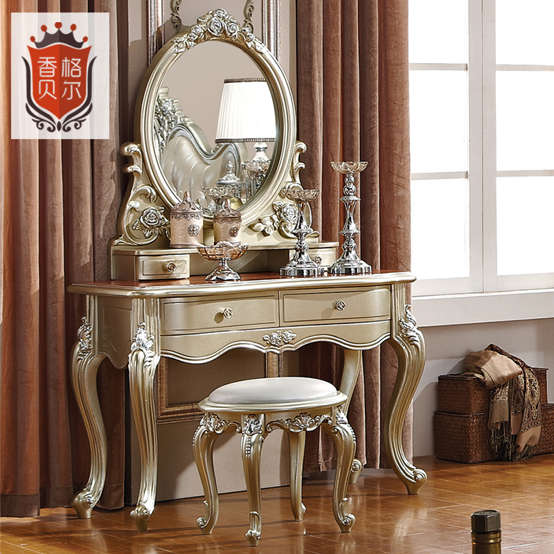 Goebel fragrant luxury european master bedroom dresser dressing table small apartment wood dressing table stool makeup makeup mirror of bedroom furniture