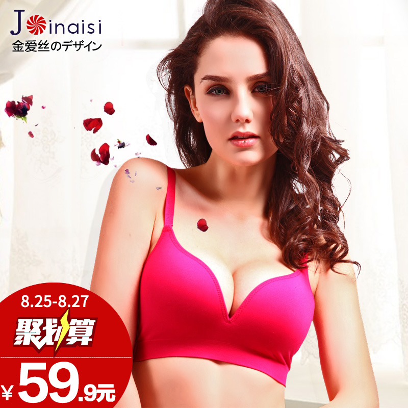 8160c0577c618 Get Quotations · Gold aisi no rims thin section bra counter ms. japanese  underwear gather seamless smooth and