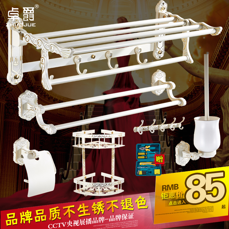 Gold and white european retro folding towel rack towel rack grilled white paint bathroom towel rack sanitary toilet shelving metal pendant