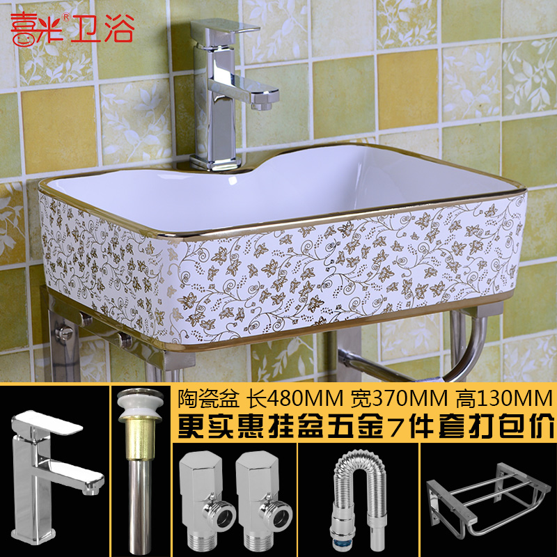Gold broken flowerpot + bracket angle leading into the water hose wall ceramic counter basin wash basin ceramic washbasin
