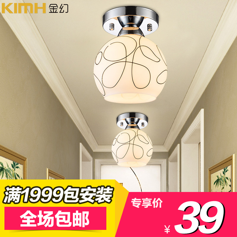 Gold magic corridor lights led ceiling lamp modern minimalist circular balcony foyer lights aisle lights porch lamp lighting ideas