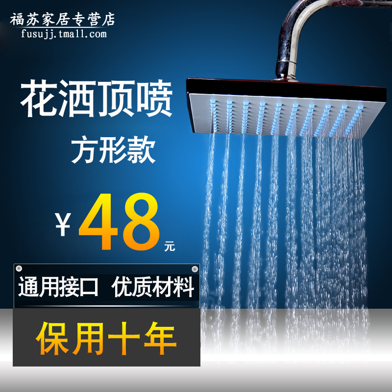 Gold mike pressurized showerhead rain rainfall shower head shower nozzle top spray shower accessories