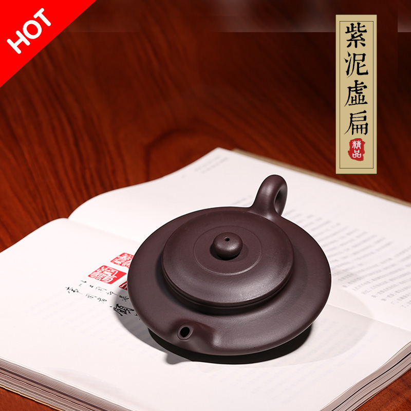 Gold ore pure handmade yixing teapot famous old purple clay teapot kung fu tea set specials