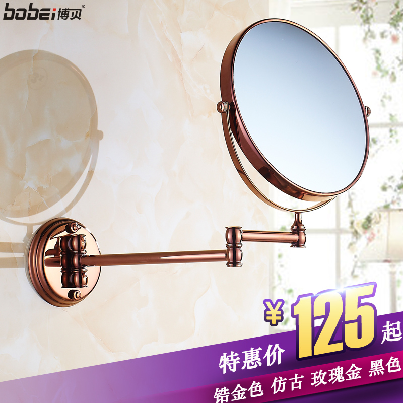 Gold rose gold black antique full copper mirror cosmetic mirror bathroom mirror european telescopic magnifying vanity mirror hanging wall