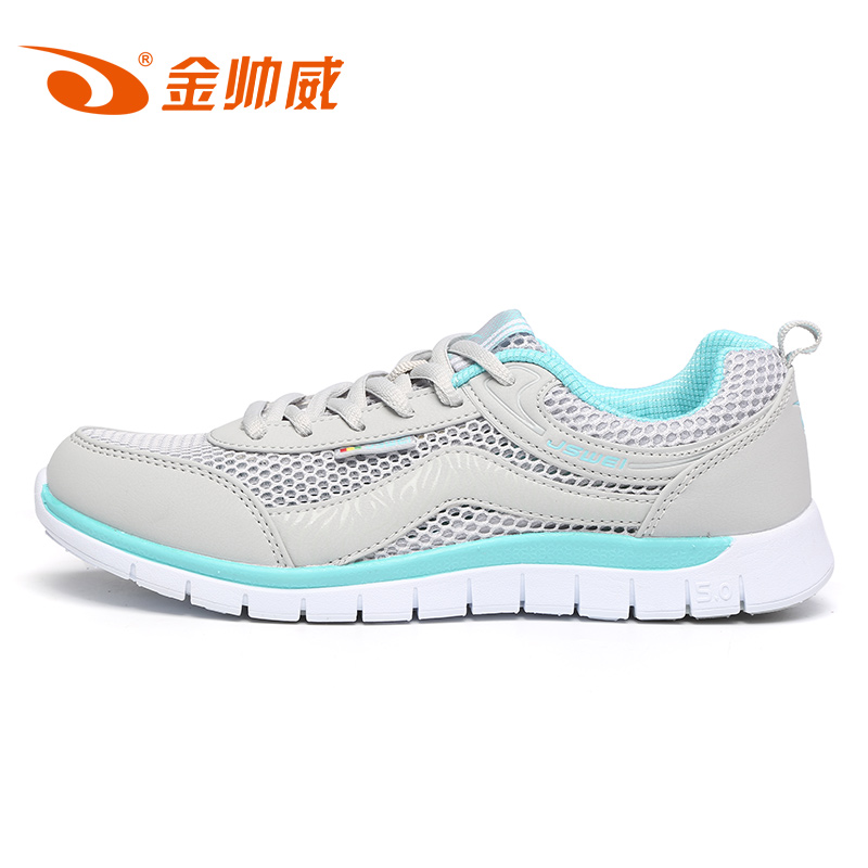 Gold shuaiwei summer tourism and leisure shoes lightweight running shoes women shoes spring breathable mesh shoes mesh sneakers