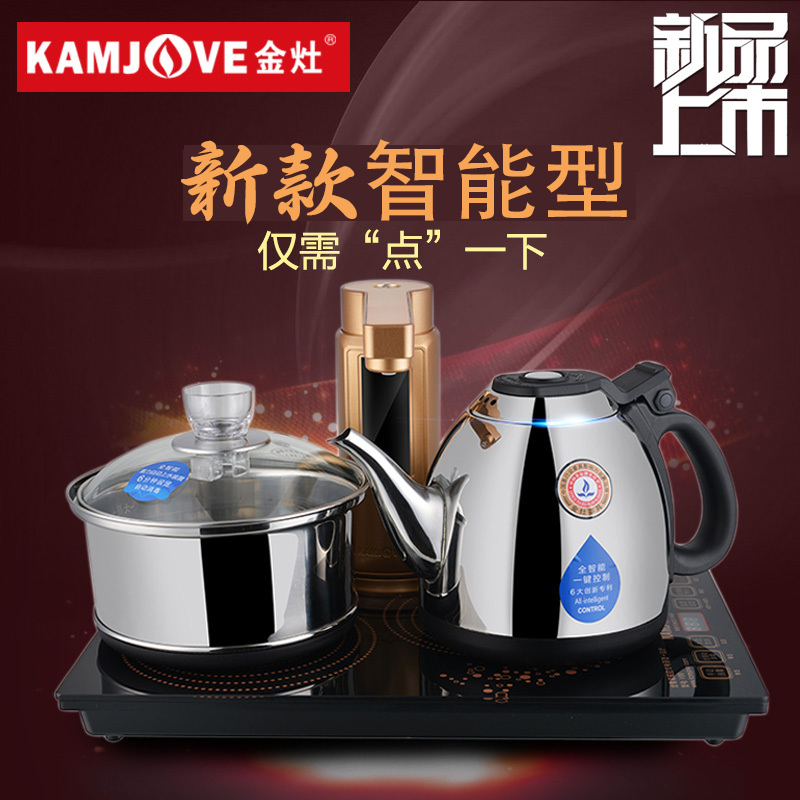 Gold stove v99 intelligent automatic sheung shui electric kettle electric tea kettle with water pumped hydro is electric tea stove