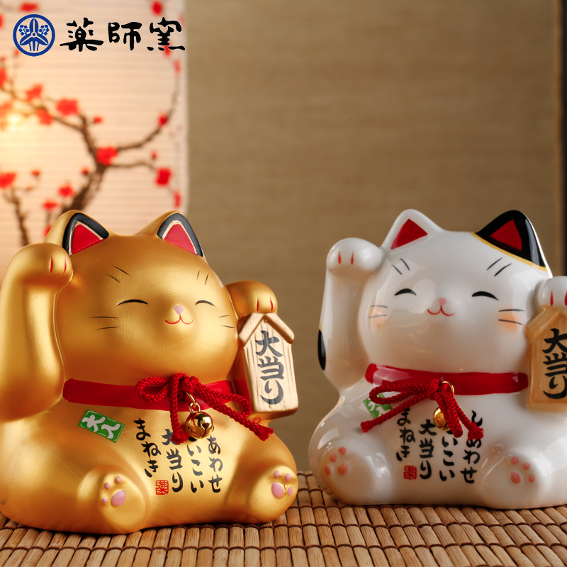 Golden lucky cat lucky cat japanese pharmacist kiln large when the piggy bank opened housewarming gift ornaments wedding birthday