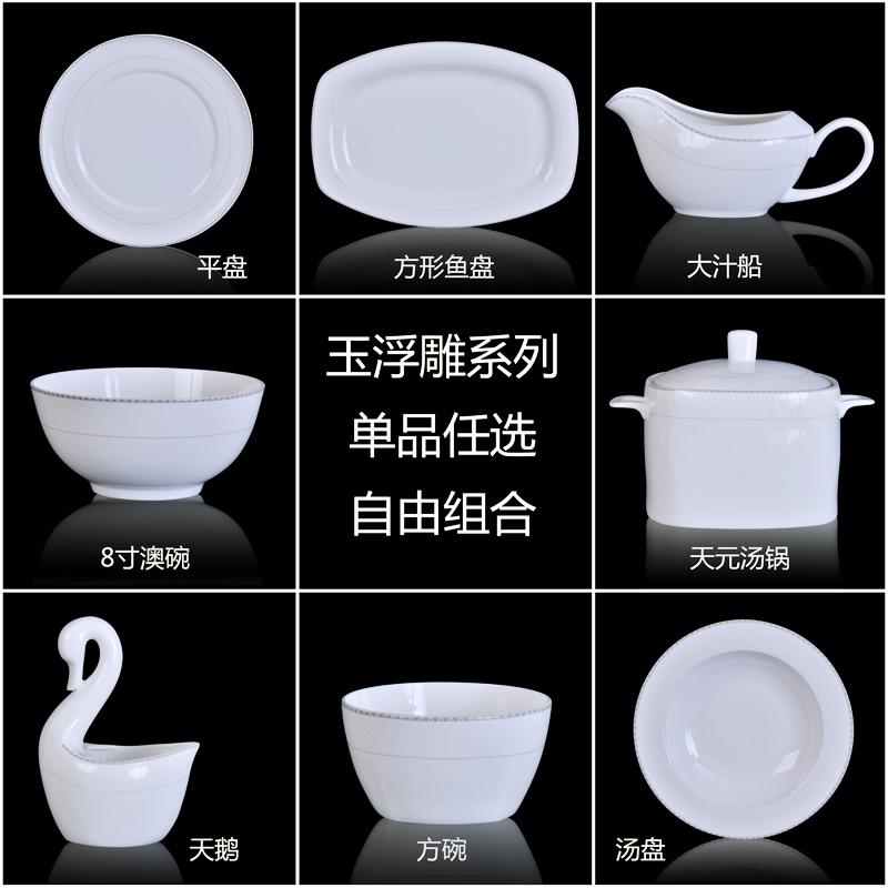 Golden quartet tangshan creative bone china tableware japanese korean dishes suit jade relief diy free with a single product