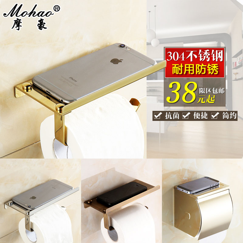 Golden stainless steel bathroom toilet tissue box paper towels toilet phone holder waterproof box bathroom towel rack creative