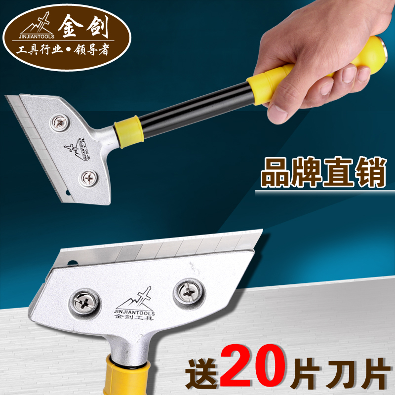 Golden sword glass tile blade in addition to plastic shovel blade wall floor clean shovel glass plastic scraper blade cleaning tool