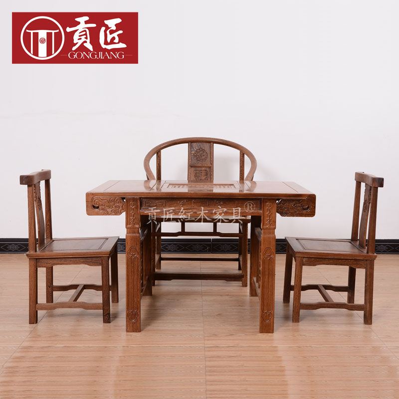 Gong carpenter mahogany furniture wenge small tea table wood coffee table tea sets tea table combination of chinese antique tea table kung fu