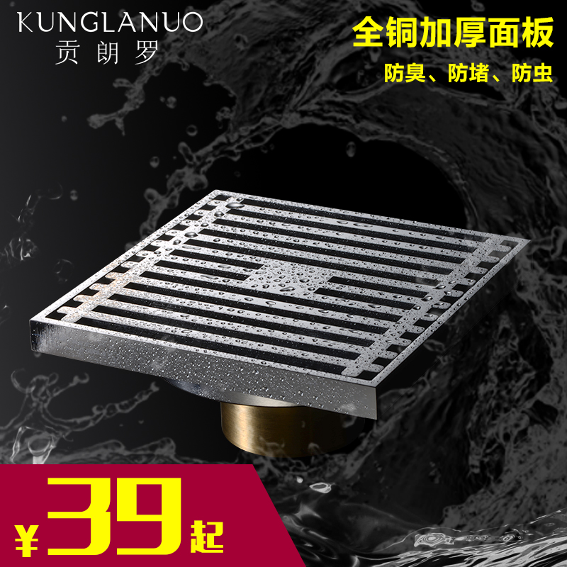 Gong langluo package full of copper bathroom floor drain odor floor drain bathroom floor drain 50 to drain large displacement